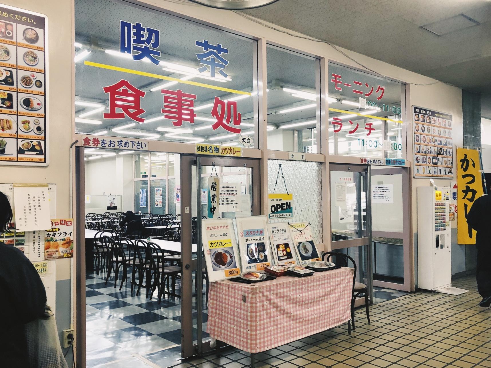 稲沢 警察 署 免許 更新